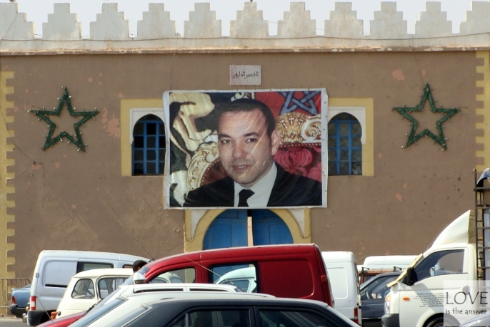 Król Maroka