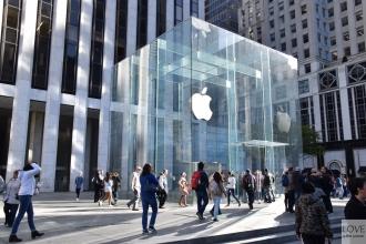 Sklep Apple Nowy Jork